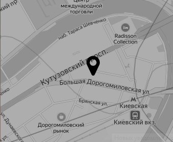 Клиника Гришкяна как добраться