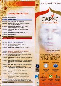 3RD CENTRAL ASIAN PLASTIC SURGERY CONFERENCE(3-я Центрально-Азиатская конференция пластической хирургии)Tashkent, Uzbekistanмай2012
