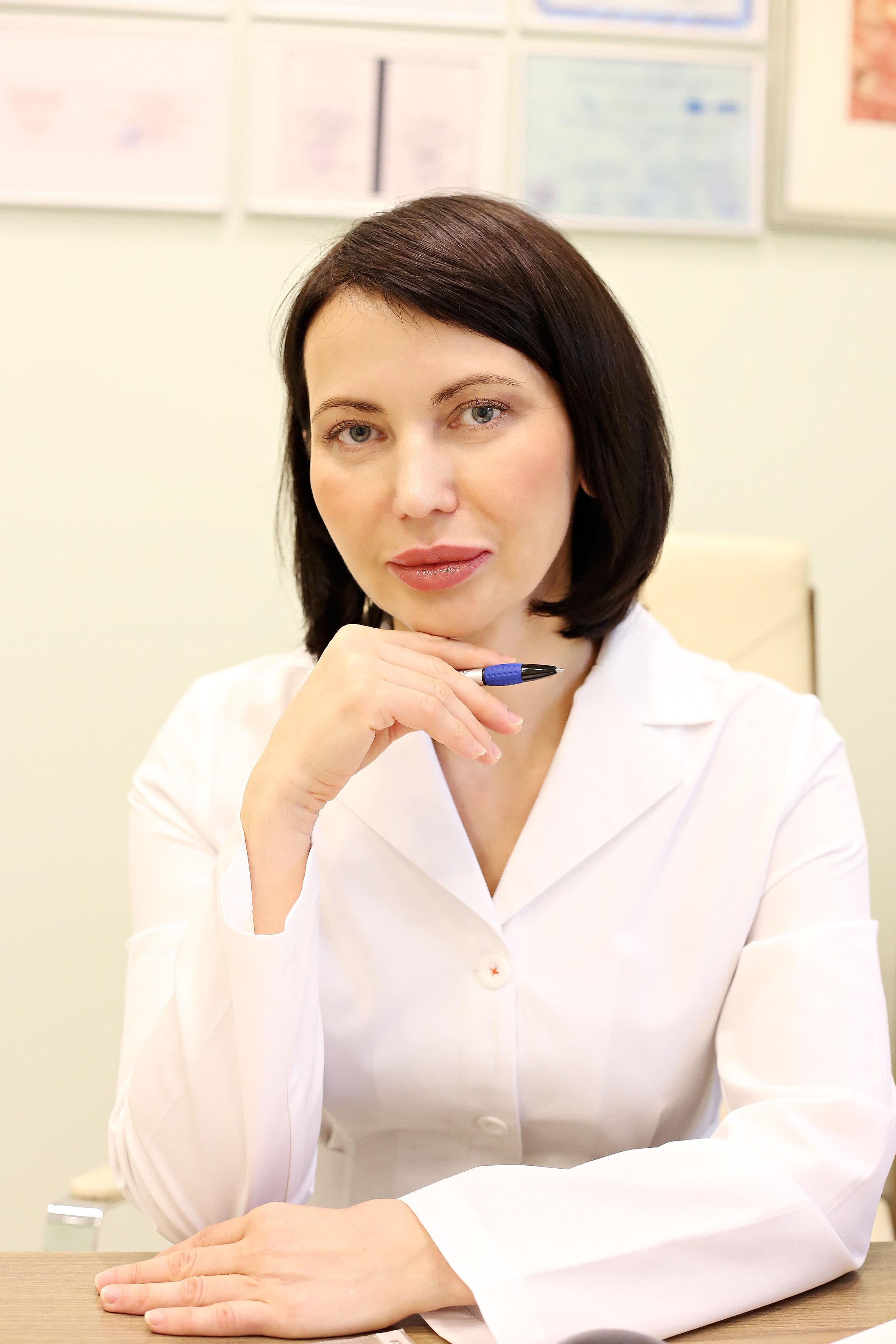 Коган Лидия косметолог
